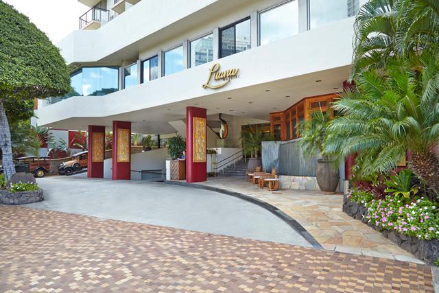 ルアナホテルの外観